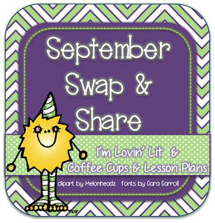 September Swap and Share With Coffee Cups and Lesson Plans